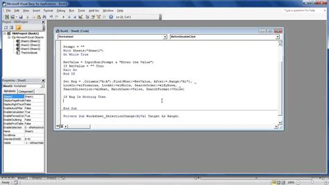How to Search in Excel via VBA Code - YouTube